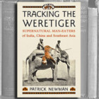 Tracking the Weretiger…